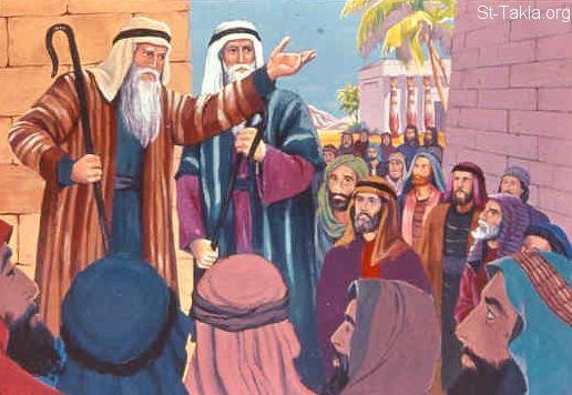 Ancianos de Israel